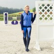 Bryczesy Horze Kiana Women's Full Seat Breeches